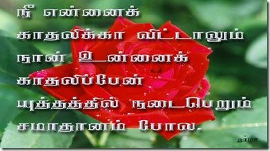 tharmaa3